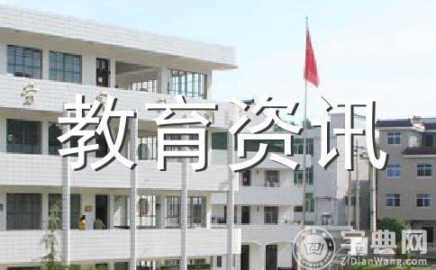 甘肃6月23日起网上填报志愿 分两次填报
