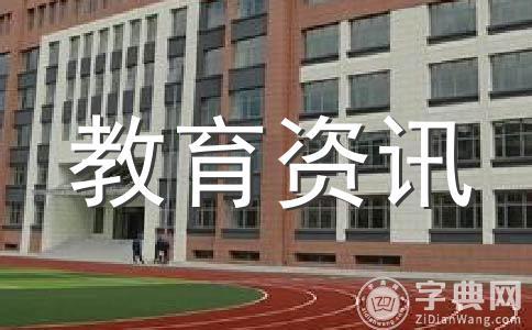 2015年中国医学类大学排名