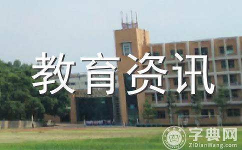 2018年北京MBA院校招生计划汇总