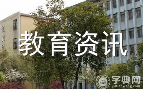 甘肃高考格局改变 招生压力大