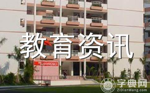 河北498570人今日中考 文综考试时间后调15分钟