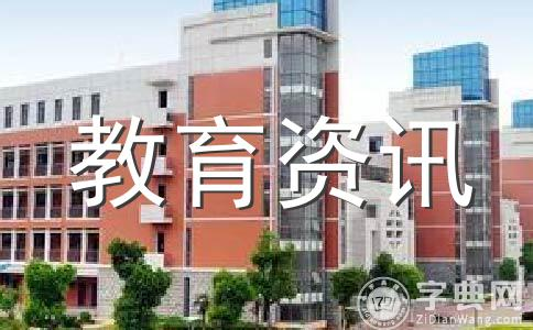 贵州2013年高考艺术类专科录取8月5日至10日进行