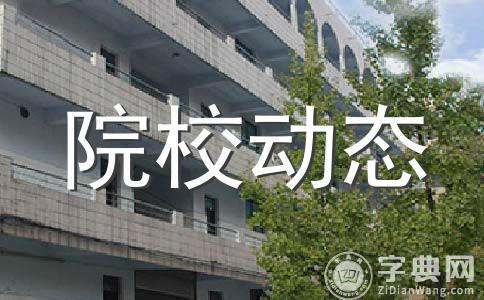 2013年南方科技大学自主招生测试