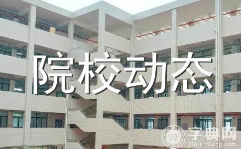 江西省2015年普通高校招生录取日程安排