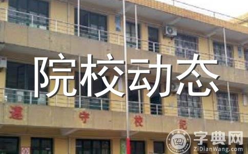 调查称大学生对新中国历史认识模糊 教材纯应试用