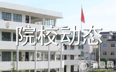 2013年高职公安类专业招生资格高校名单:安徽