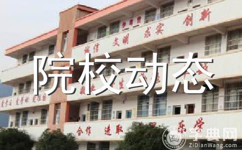 79所高校公布自主招生名单 考试首次延至高考后