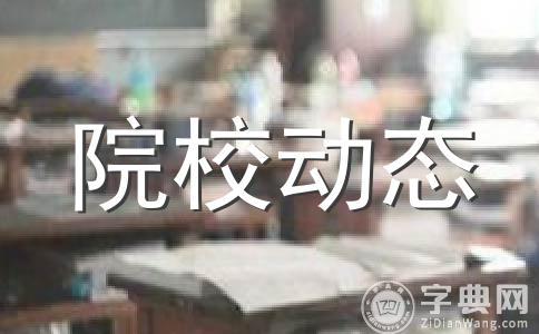 2013年高职教育类专业招生资格高校名单:福建