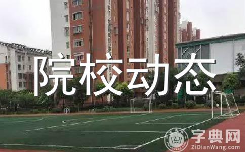 上海杨高自荐生签约通知(家长透露)