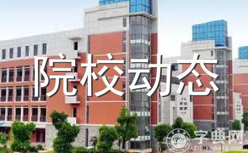 2013年高考北京航空航天大学在山西计划招生123人