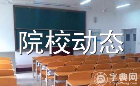 2013年独立学院转设为独立设置民办本科学校名单