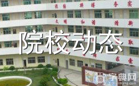 安徽建筑大学2015年辽宁录取分数线 理科440分文科491分