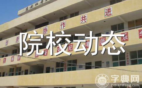 江苏大学自主招生考试考题很活泼很逗趣