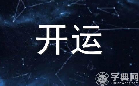 10月26日运势-摩羯座