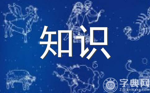 星座传说:西方关于麒麟座的传说