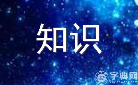 巨蟹座2014年6月桃花运势