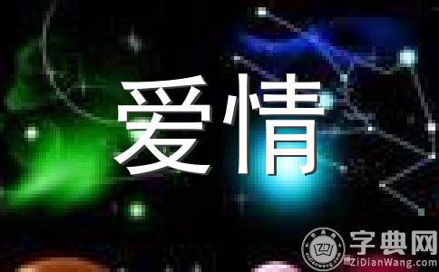 """香艳:金牛座的""""惹火""""地带"""