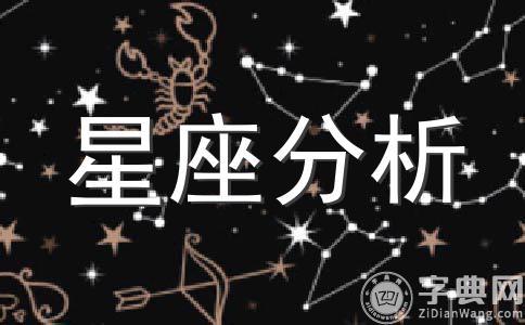 命理解读张国荣自杀之谜