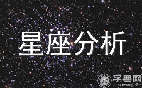 天秤座最容易出现的心理问题