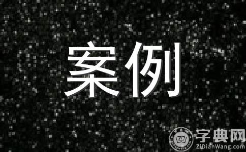 蒋介石墓地风水