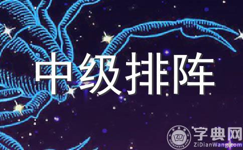 铃兰一周塔罗情感运势(7.24-7.30)
