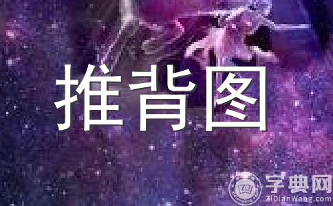 第十五象:宋太祖扫荡群雄