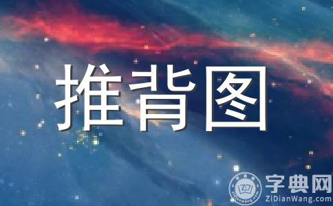 第十四象:五代十国走向终结