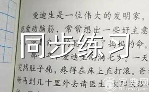 湖北省沙市中学高一语文下册第一次半月考试题