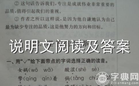 《蔚县剪纸》阅读答案