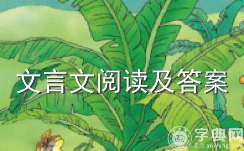 2014中考语文课外文言文专练:正午牡丹