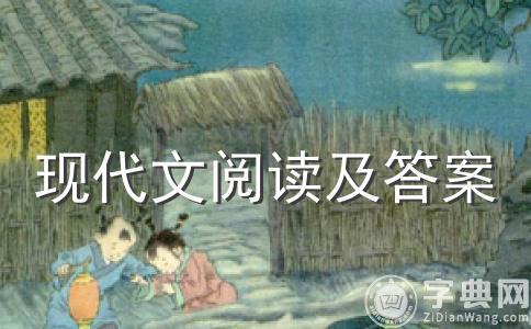 语文阅读:《江南柳》(含答案)