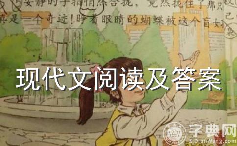 """""""中国传统文化的形成有两个重要的基础""""语文阅读答案"""