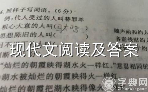 窗外李均在语文阅读课上,班主任王老师给学......阅读答案