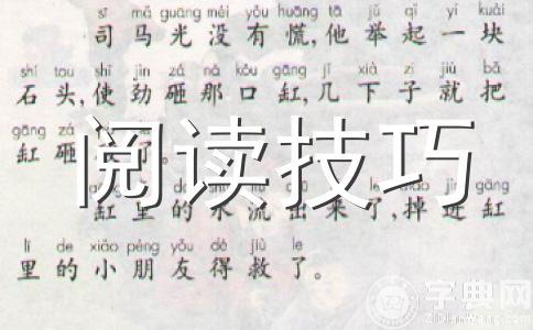 初中语文阅读辅导之标题语法结构