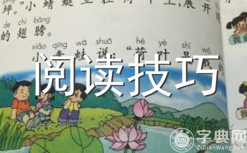 初中语文阅读理解解题技巧之琵琶行赏析