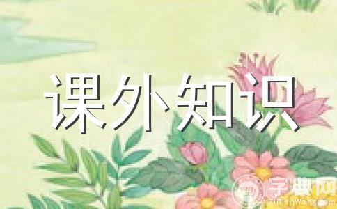 中国谚语精编