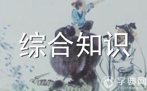 春节放鞭炮和拜年的来历