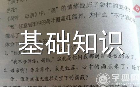 2016年高考语文必背古诗文 泊秦淮