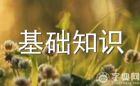 《周颂·雝》原文及翻译