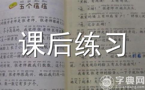 李广巧计退兵阅读答案