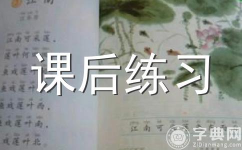 2011年全国中考语文试题71套精选汇编:记叙文阅读