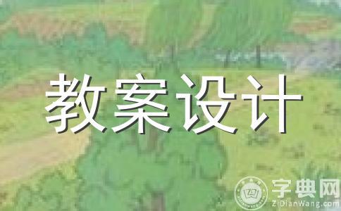 《草原即景》作者简介