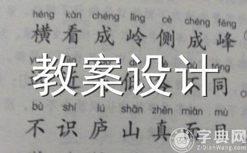 燕子专列教学片段赏析教学精品教案