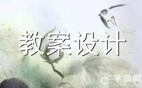 《燕子专列》导学案