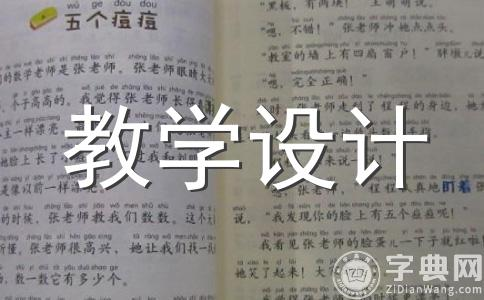 《论语》十二章·阅读练习及答案(二)
