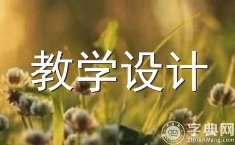 为生活在中国大地上的儿童而歌