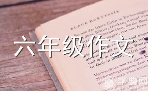 【精】我的梦中国梦500字作文汇编8篇
