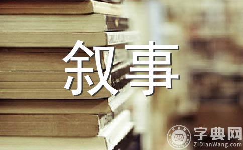 【热门】假如我是作文(精选7篇)