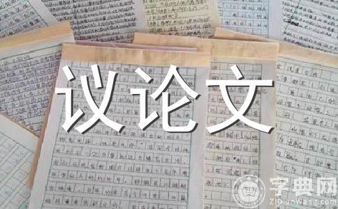 【推荐】成长500字作文(通用5篇)