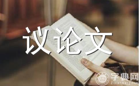 【精华】成长800字作文
